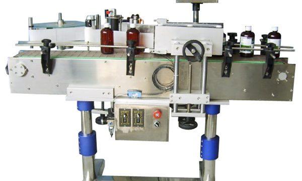 Automatische runde Flaschenaufkleber-Etikettiermaschine für Dosen