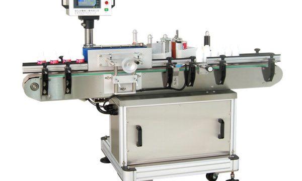 Automatic Round Jars Labeling Machine Hersteller