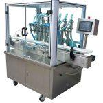 Automatische Shampoo Vacuum Liquid Füllmaschine