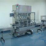 50ml-250L automatische Speiseölfüllmaschinen