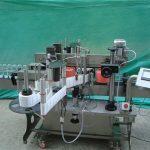 Hochwertige automatische Kartonetikettiermaschine