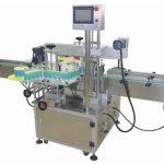 Fabrikpreis Automatische 5 Gallonen Eimer Etikettiermaschine